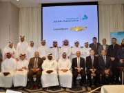 JAIDAH AUTOMOTIVE AND GENERAL MOTORS HOLD BRAND PROTECTION AND ANTI COUNTERFEIT SEMINAR