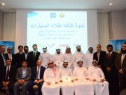 JAIDAH AUTOMOTIVE AND GENERAL MOTORS HOLD VEHICLE COATING AND THICKNESS VARIATION SEMINAR